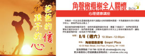 Chinese Father's Day special workshop